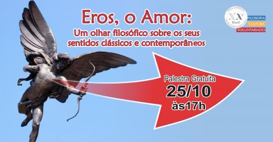 eros_o_amor