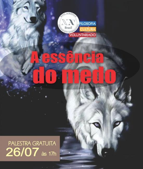 essencia_do_medo